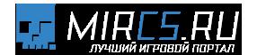 Форум МирКС